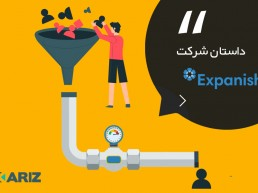 داستان موفقیت موسسه Expanish