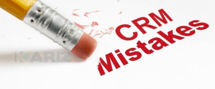 اشتباه در نرم افزار CRM